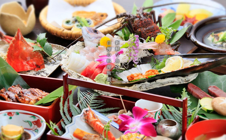 新鮮な魚介が自慢の料理旅館。